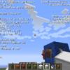 村の情報を知ることができるMOD「Village Info」導入方法 ver1.8