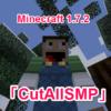 木こりMOD『CutAllSMP』アップデート!【1.7.2、1.7.10対応】