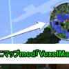 ミニマップMOD「VoxelMap」【1.7.2対応】