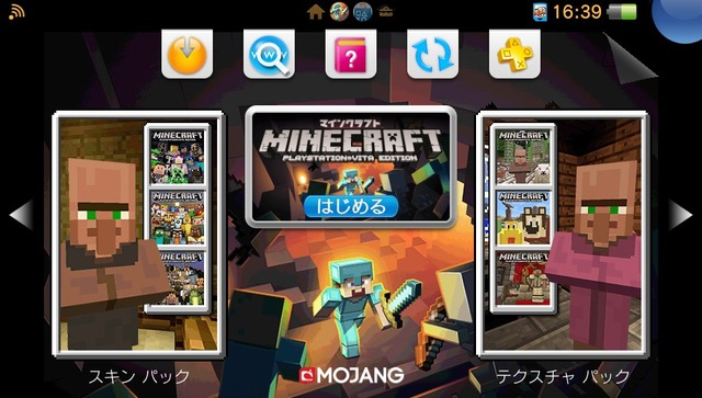 PSVITA版Minecraft買った!
