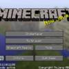 【1.7.10対応】MinecraftForgeアップデート!導入方法
