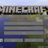 前提MOD「MinecraftForge」アップデート!【1.6.4対応】